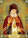 Святитель Лука Икона