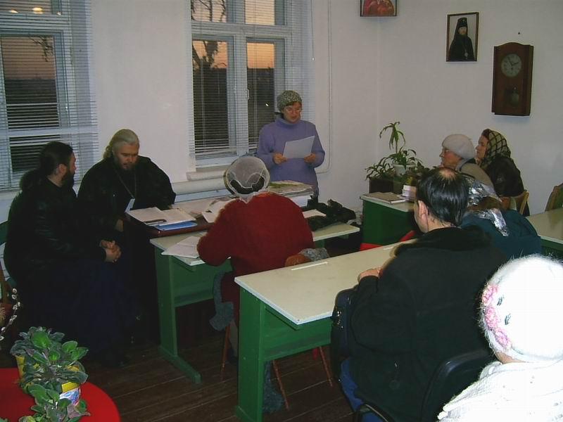 12 ноября состоялось собрание Общества Православных Педагогов города