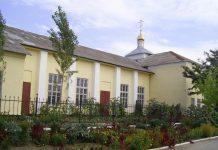 Храм Святителя Луки Керчь
