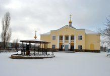 Храм Святителя Луки Керчь фото