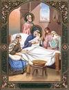 Рождество Пресвятой Богородицы-Праздники