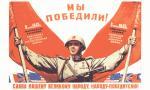 С Днем Победы! 2009 год-Новости