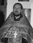 Со святыми упокой-Новости