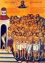 40 мучеников Севастийских-Жития святых