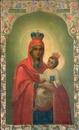 В наш храм прибыла Загаетская икона Божьей Матери-Новости