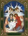 Рождество Христово 2009 год-Праздники