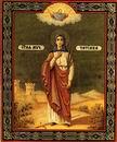 25 ЯНВАРЯ - ТАТЬЯНИН ДЕНЬ (СТУДЕНЧЕСКИЙ ПРАЗДНИК) 2009 год-Жития святых